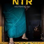 First Look: RGV's Lakshmi's NTR